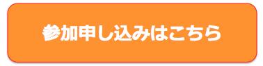 スクリーンショット 2015-04-02 13.05.12
