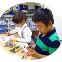 夏休み!子どもプログラミング&STEM教育ワークショップ